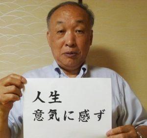 遠藤 久美(えんどう ひさみ)