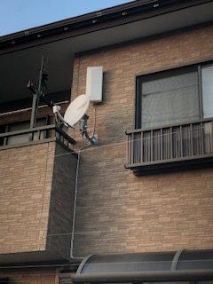 ケーブルテレビを解約して、アンテナ工事をして欲しい