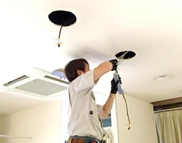 照明器具をLEDに交換