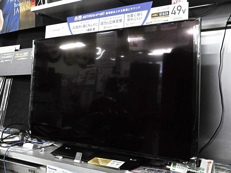 49型テレビ